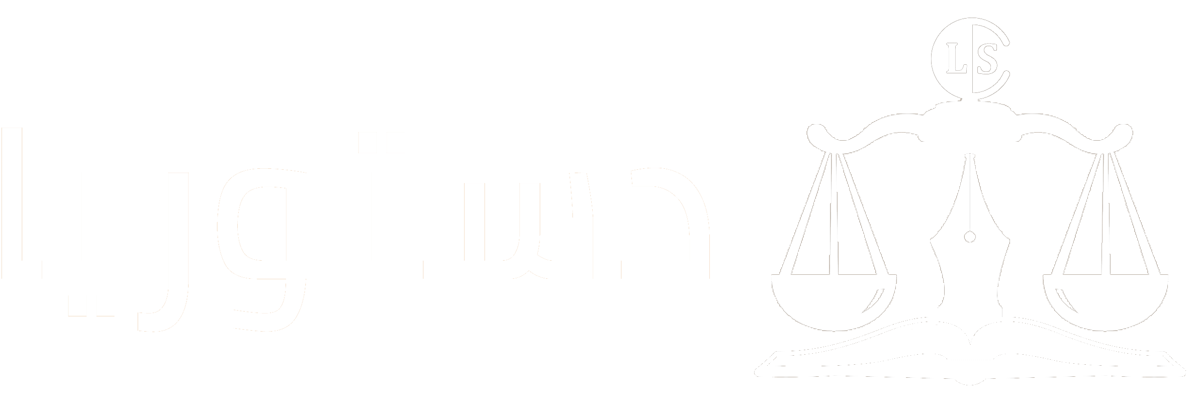 دستوريا